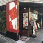 麺菜家北斗青山店外観
