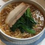 半赤葱麺(350円)
