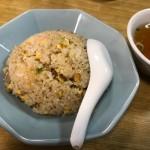 炒飯(650円)