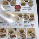 れんげ食堂Toshuランチメニュー