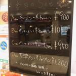 玉泉亭横浜ポルタ店メニュー