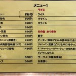 餃子(420円)