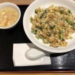 五目炒飯(980円)