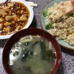 五目炒飯+麻婆豆腐(750円)