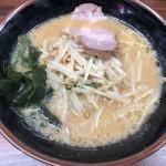 味噌ラーメン(700円)